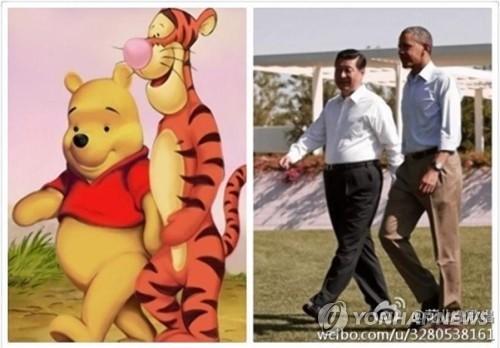 중국 소셜미디어에서 차단당한 곰돌이 푸