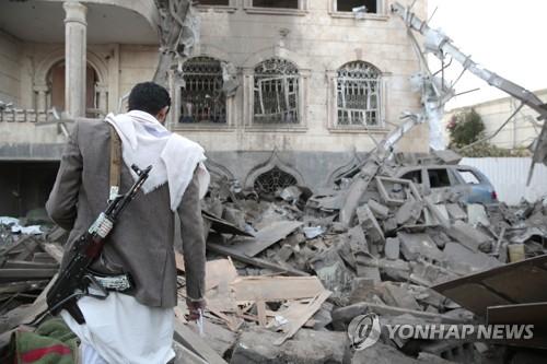 유엔, 예멘 민간인 마을 공습 사우디 비판…조사 촉구