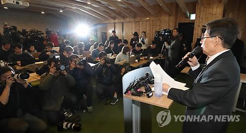 정호영 'BBK 특검' 해명 기자회견