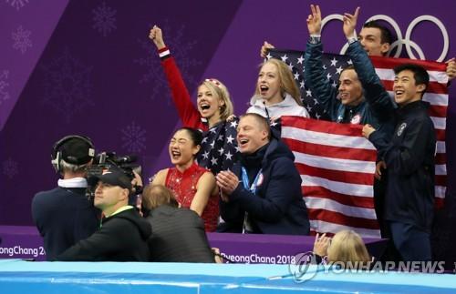 올림픽 환호하는 나가수