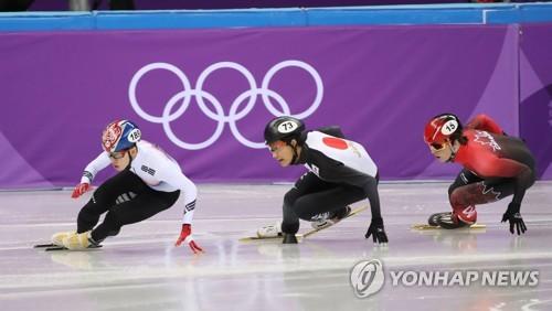 -올림픽- 임효준·서이라·황대헌 쇼트트랙 남자 1,000m 8강 진출