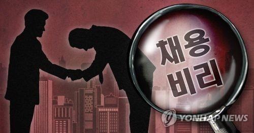 노승락 홍천군수 채용비리 혐의로 검찰 송치