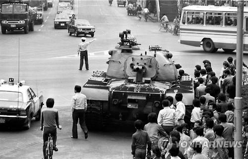 박정희 1979년 `부마항쟁` 진압에 공수부대 불법 투입 지시