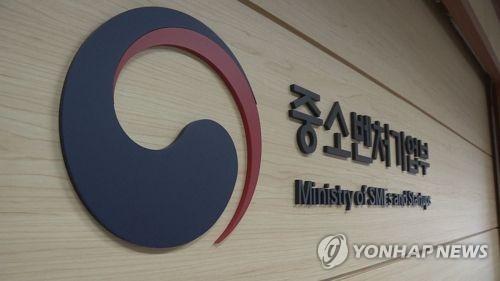 중기부·SK테크엑스, 고교생 앱 개발 경진대회 개최