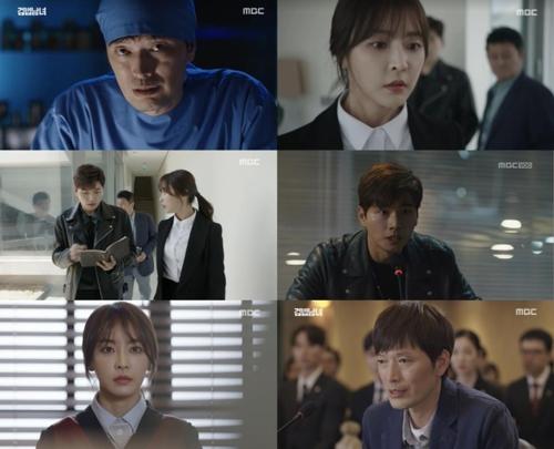 정재영·정유미 '검법남녀' 4.5%로 출발