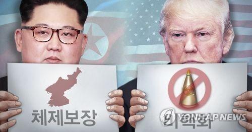 "NYT ""北비핵화, 생화학·미사일 폐기까지 포함해 9단계 밟아야"""