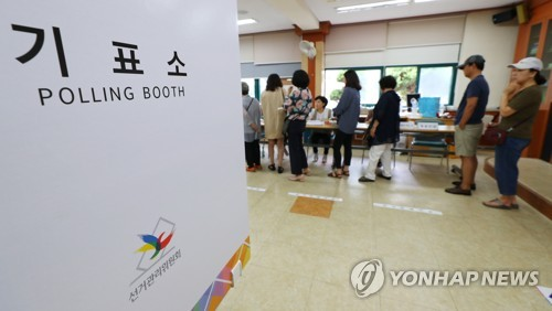 시도지사·재보선…민주 `압승` 한국 `참패`(종합2보)