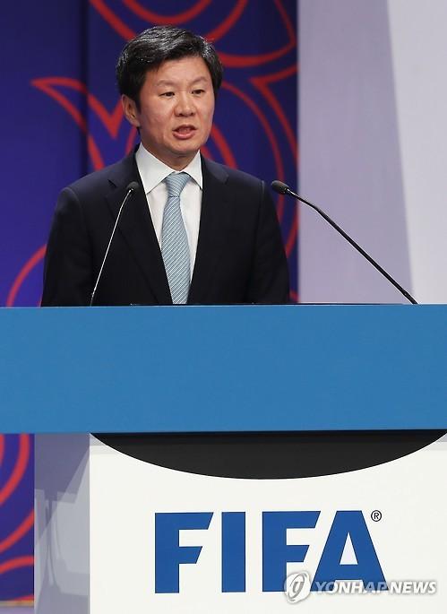 """정몽규 """"2030년 월드컵 한중일 공동 개최 가능성 엿봐"""""""