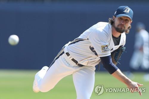 '베렛 제 몫' NC 48일 만의 연승…선두 두산은 7연승