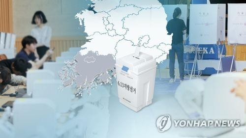 '민주당 바람'…광주는 태풍, 전남은 미풍