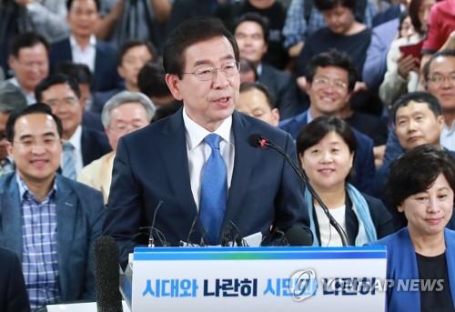 강남·서초 지지율 '50 벽' 못넘은 박원순…25개구 석권은 성과
