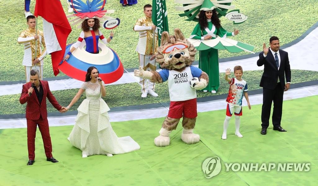 지구촌 축구 축제 개막