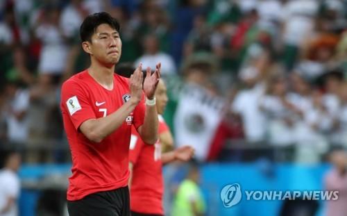 """[월드컵] '미안하다'는 말 반복한 손흥민 """"울지 않으려고 했는데…""""(종합)"""