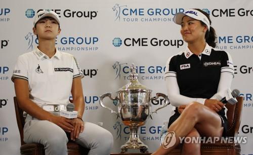 유소연·박성현, KPMG 여자 PGA 챔피언십 연장 대결