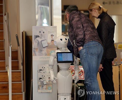 日, 내년 예산안에 인공지능·로봇 등 성장분야 44조원 투입