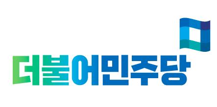 민주당, 이학수 전북 정읍시장 예비후보 배제