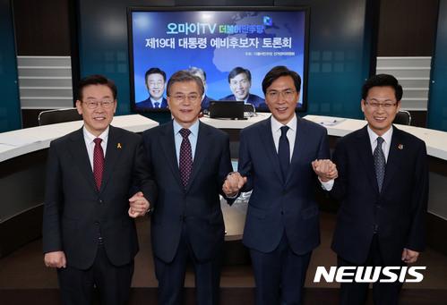 손잡은 더민주 대선경선 예비후보자
