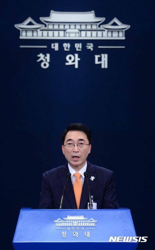 문 대통령, 조달청장 박춘섭·병무청장 기찬수 등 차관급 인사 발표