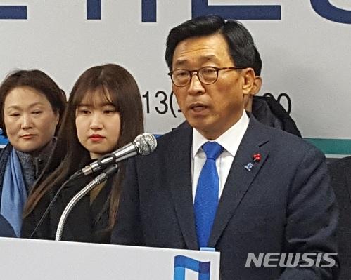 김춘진 민주당 전북도당 위원장 전북도지사 선거 출마선언