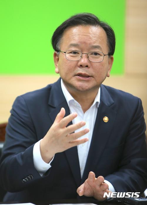 김부겸 행안장관 설 교통상황 점검…화재예방 대책도 살펴