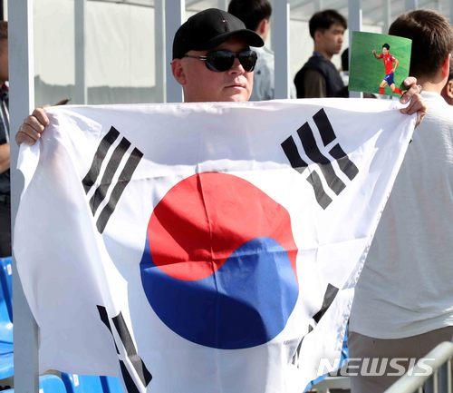 한국 응원합니다