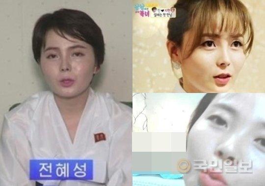"""재입북 임지현 """"남조선은 지옥""""… BJ '이쁜이' 시절 목격담도"""
