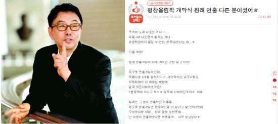 평창올림픽 개막식 연출 뒷이야기 알고보니…정구호 감독 화제