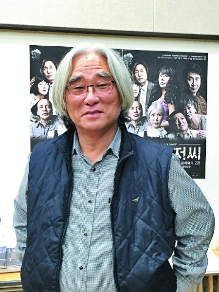 이명행 이어 이윤택도 성추행… 연극계 '미투' 폭발