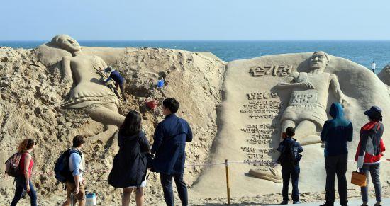 해운대 모래사장에 등장한 '김연아와 손기정'