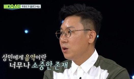 """""""다시 음악 했으면"""" 이혜영 응원에 이상민이 전한 진심"""