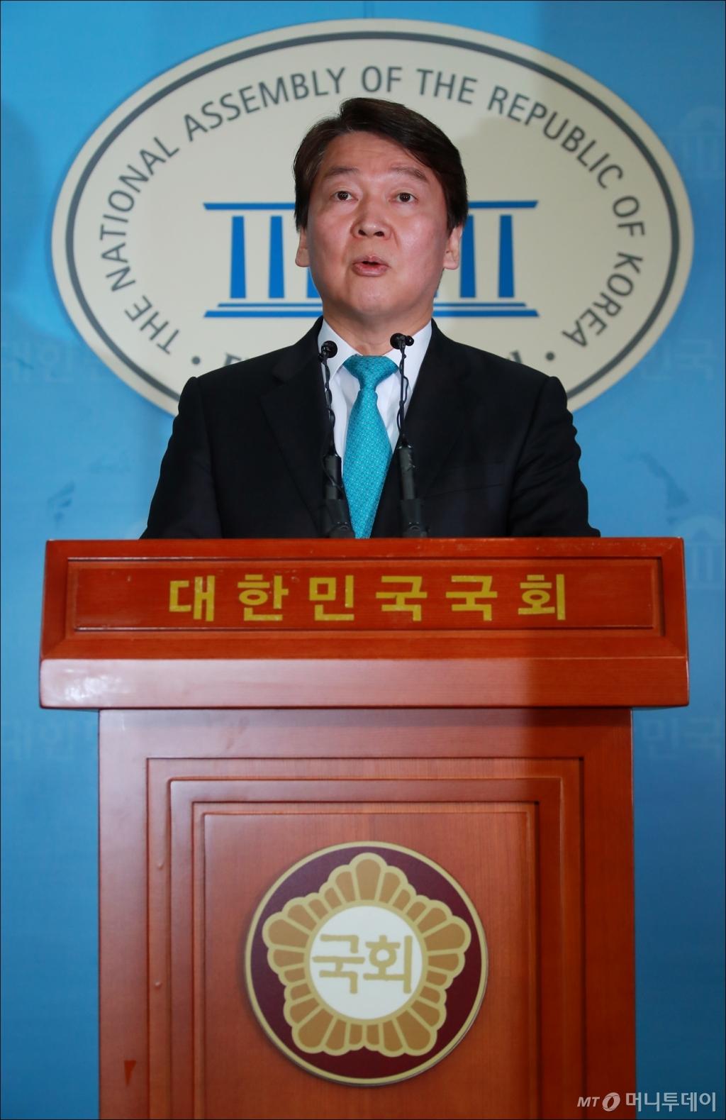 [사진]안철수 `김기식 금감원장, 구속수사도 가능한 사안`