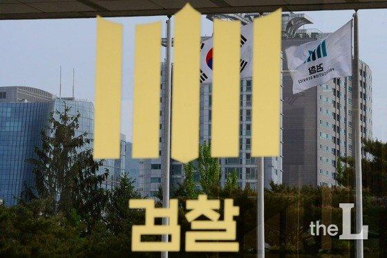 檢 '포털 댓글조작 의혹' 민주당원들 재판 넘긴다