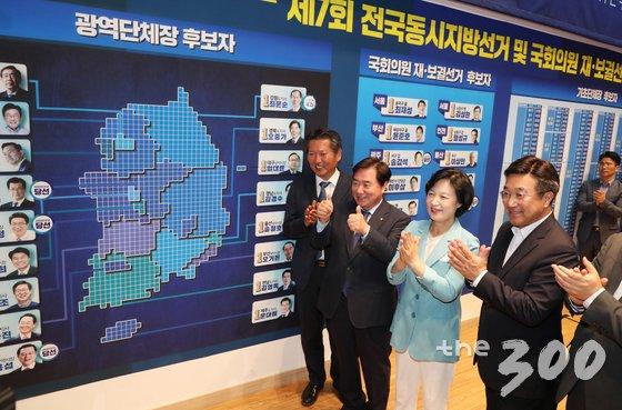 與, 기초에서도 '대승'.. 민주148·한국 55·평화 6