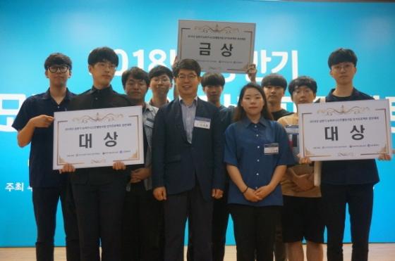 인하공전, '뉴비즈니스모델링사업 경진대회' 대거 수상