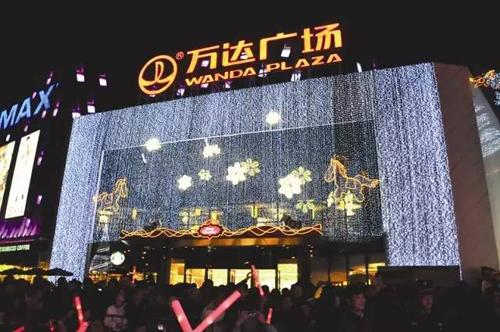 [현문학 기자의 돈되는 중국경제] 해외투자자금 뒷조사에 부동산 헐값 거래