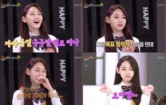 `해투` 구구단 미나, 연습생때 몰래 먹어...