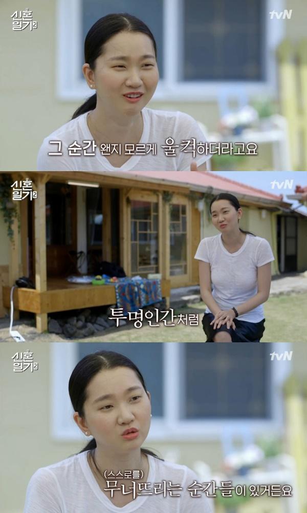[툭-tv] ¨톱모델에서 초보엄마¨…`신혼일기2` 장윤주, 그대로도 괜찮아