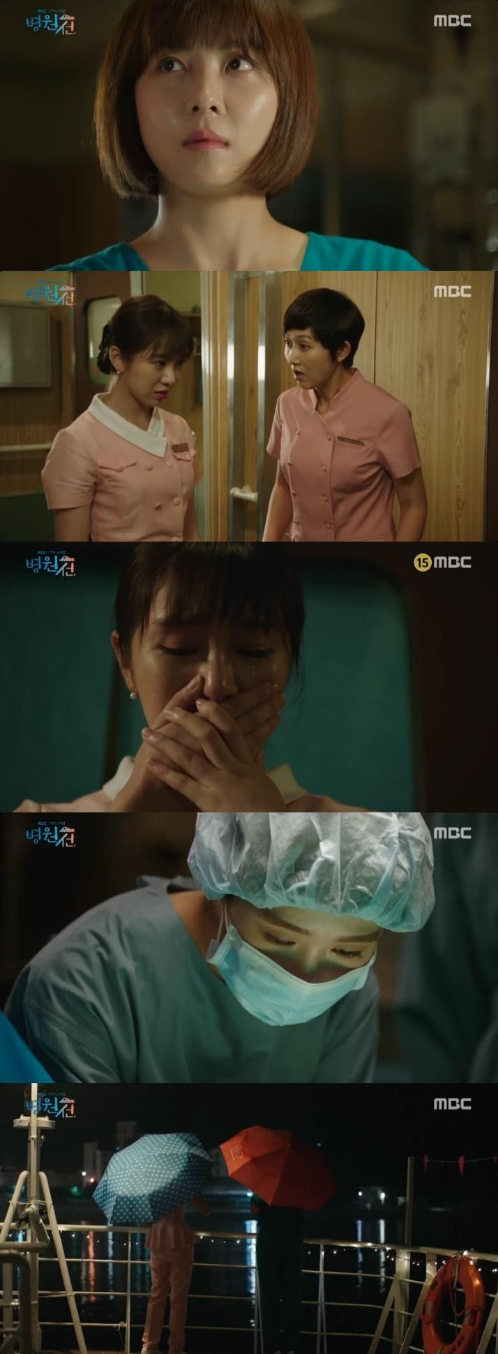 '병원선' 하지원, 수술방 간호사 권민아 꿈 들어줬다