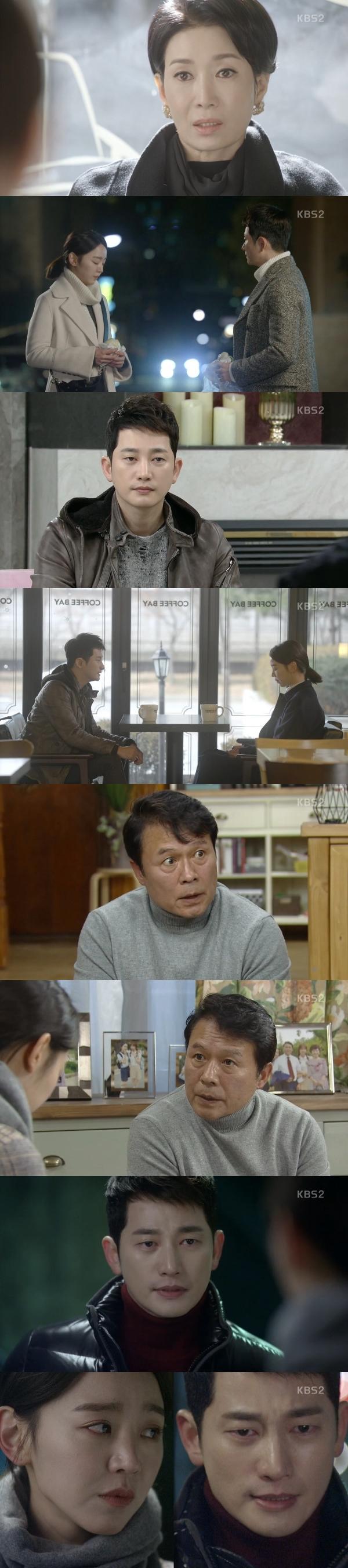"""[종합]`황금빛 내 인생`박시후 """"그만하자"""" 신혜선에게 이별 선언"""