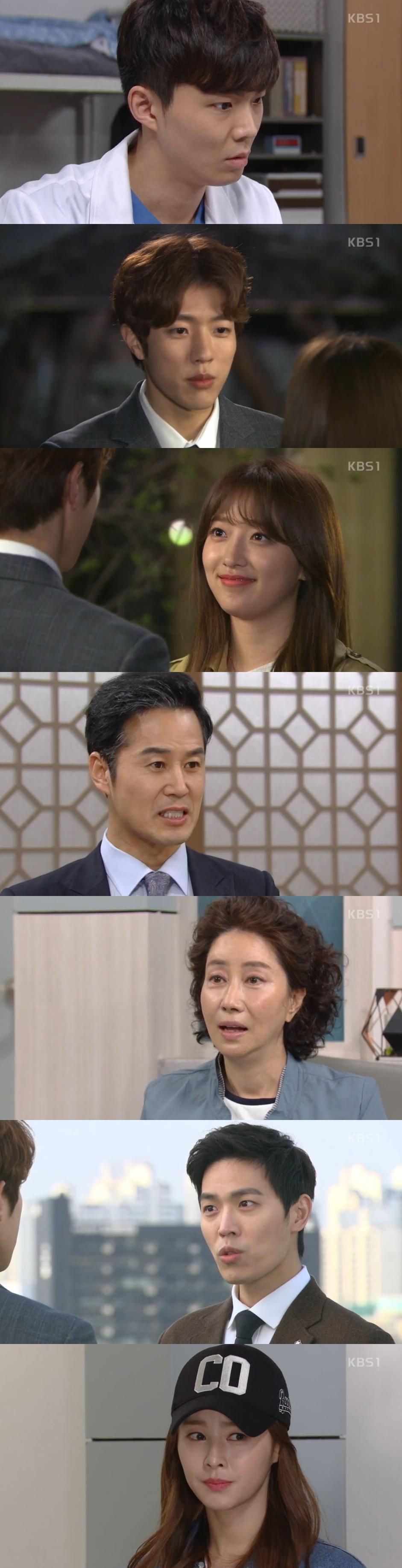 종합'미워도 사랑해' 송옥숙 이성열에 신장기증했다 반전 인연