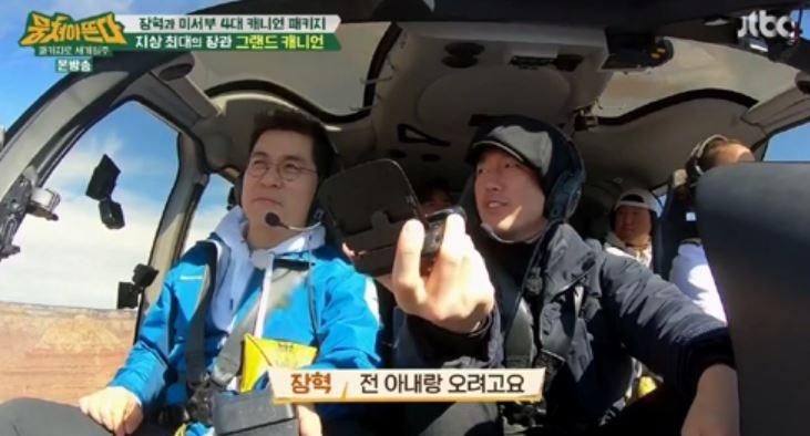 [툭-TV]장혁, 카리스마 벗고 4차원 엉뚱아재 매력 뿜뿜
