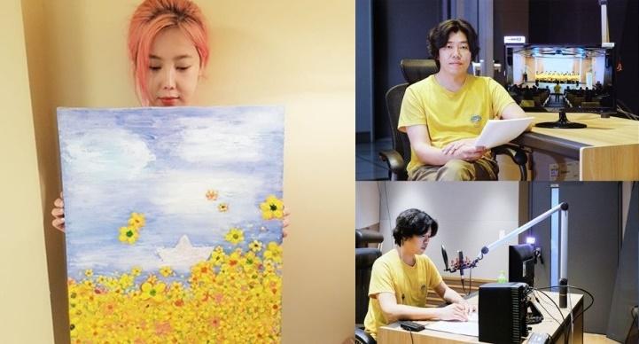 '그림·노래·내레이션·노란리본'...★들, 다양한 방식으로 세월호 4주기 추모