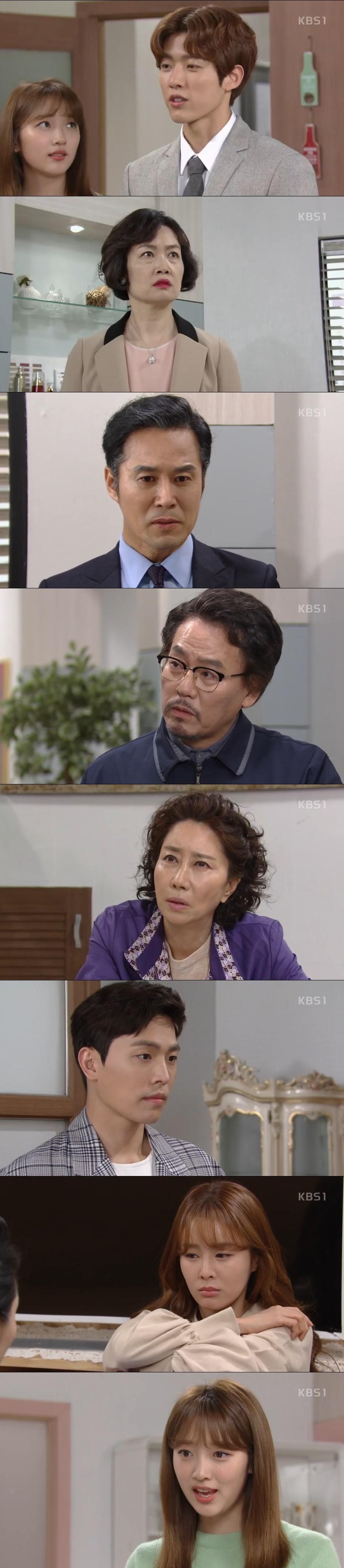 [종합]'미워도 사랑해' 이성열, 박이수 공개한 母 동영상에 '망연자실'