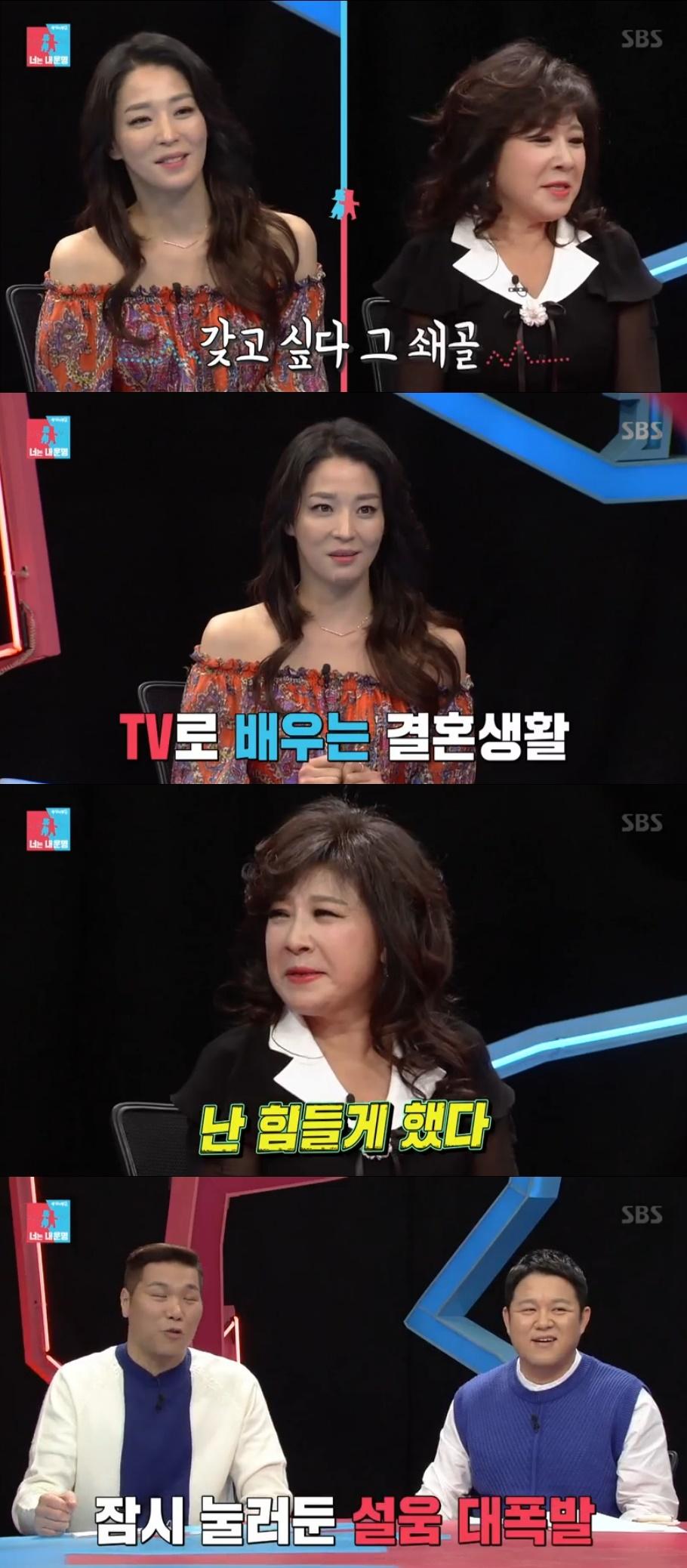 """'동상이몽2' 한고은, 직진+덜렁+소녀감성 """"노사연과 가장 비슷"""""""