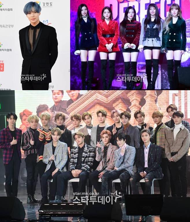 [MK이슈] 태민·레드벨벳·NCT 출격...'2018 드림콘서트', 오늘(12일) 개최