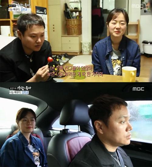 """툭-TV""""우리 인생은 우리의 선택""""…김민교 부부가 사는 법"""