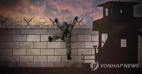 양구서 한밤중 탈영한 육군 일병 부대 복귀