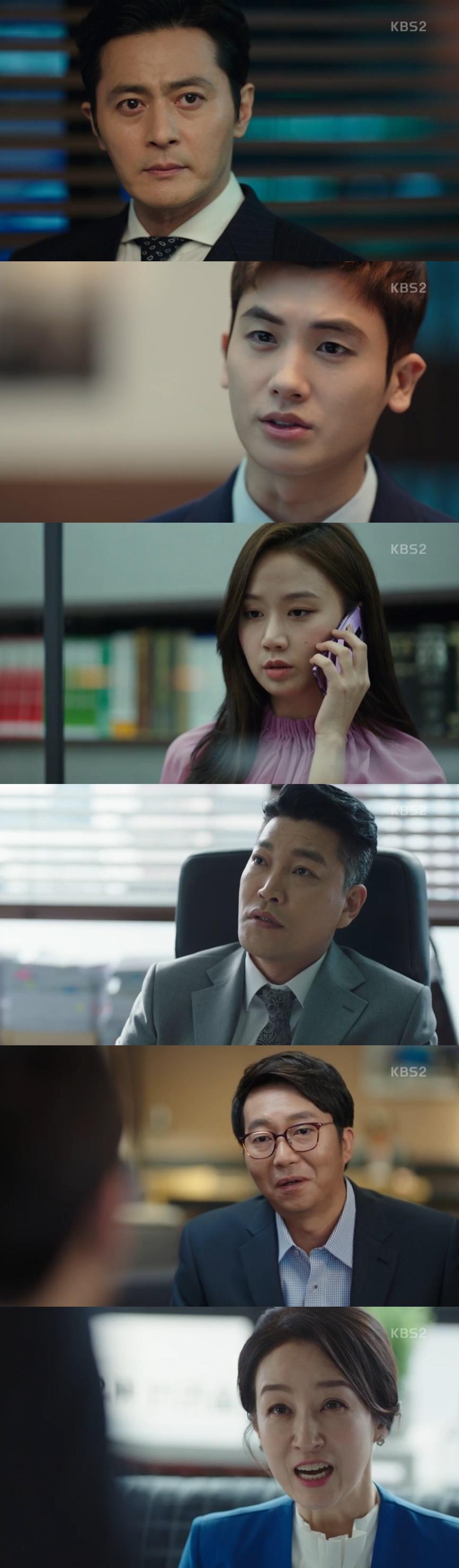 [종합] '슈츠' 박형식, 가짜 변호사 들통 vs 장동건 흑역사 잡았다 '긴장감↑'