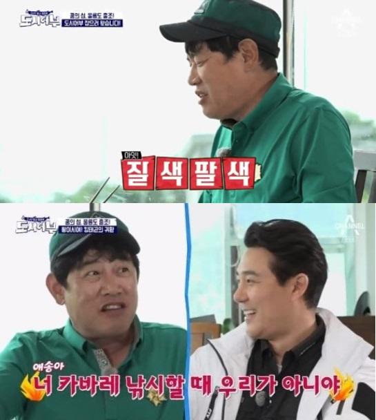 """'도시어부' 이경규, 이태곤 재출격에 견제…""""카바레 낚시다"""""""
