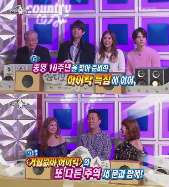 [SE★초점] 서민정X'하이킥', 10년 전 떡밥이 환대받는 이유